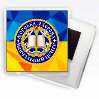 Магнітик Морська Охорона ДПСУ Навчальний Центр (жовто-блакитний)