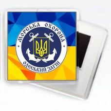 Магнітик Морська Охорона ДПСУ Одеський Загін (жовто-блакитний)