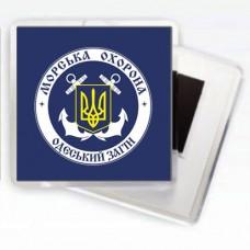 Магнітик Морська Охорона ДПСУ Одеський Загін (синій)