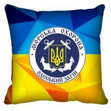 Декоративна Подушка Морська Охорона ДПСУ Одеський Загін (жовто-блакитна)
