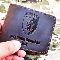 Купить Обкладинка УБД 24 бригада ім. Короля Данила (коричнева) в интернет-магазине Каптерка в Киеве и Украине