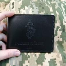 Обкладинка УБД 73 МЦ СО чорна з люверсом