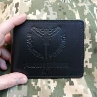 Обкладинка УБД Військова Розвідка чорна з люверсом