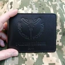 Купить Обкладинка УБД Військова Розвідка чорна з люверсом в интернет-магазине Каптерка в Киеве и Украине