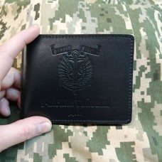 Обкладинка УБД Морська Піхота Semper Fidelis чорна з люверсом