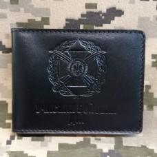 Обкладинка УБД Сухопутні Війська ЗСУ чорна з люверсом