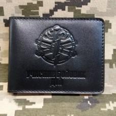 Обкладинка УБД Артилерія чорна з люверсом