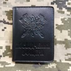 Обкладинка Посвідчення Офіцера Гірська Піхота чорна з відділом для перепустки