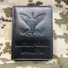 Обкладинка Посвідчення Офіцера ДШВ чорна з відділом для перепустки