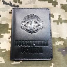 Обкладинка Посвідчення Офіцера Артилерія чорна з відділом для перепустки