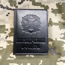 Обкладинка Посвідчення Офіцера Сухопутні Війська чорна з відділом для перепустки