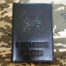Обкладинка Військовий квиток Гірська Піхота чорна