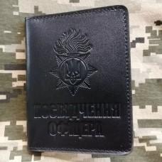 Обкладинка Посвідчення Офіцера  НГУ чорна з відділом для перепустки