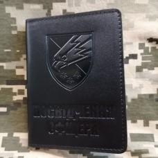 Обкладинка Посвідчення Офіцера 25 ОПДБр чорна з відділом для перепустки