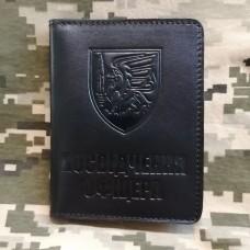 Обкладинка Посвідчення Офіцера 81 ОАеМБр чорна з відділом для перепустки