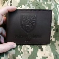 Обкладинка УБД 80 ОДШБр коричнева з люверсом