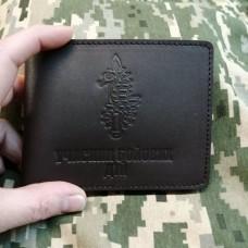 Обкладинка УБД 73 МЦ СО коричнева з люверсом