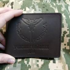 Обкладинка УБД Військова Розвідка коричнева з люверсом