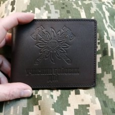 Обкладинка УБД Гірська Піхота коричнева з люверсом
