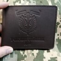Обкладинка УБД Морська Піхота Semper Fidelis коричнева з люверсом