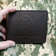 Обкладинка УБД ССО коричнева з люверсом