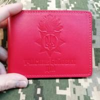 Обкладинка УБД НГУ червона з люверсом