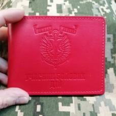 Обкладинка УБД Морська Піхота Semper Fidelis червона з люверсом