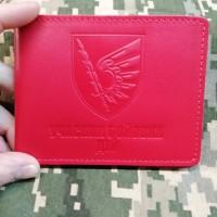 Обкладинка УБД 79 ОДШБр червона з люверсом