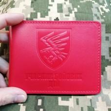 Обкладинка УБД 95 ОДШБр червона з люверсом