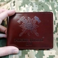 Обкладинка УБД Гірська Піхота шкіра Prestige коричнева з люверсом
