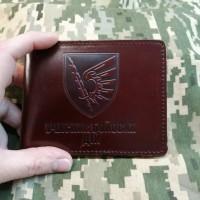 Обкладинка УБД 79 ОДШБр шкіра Prestige коричнева з люверсом