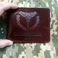 Обкладинка УБД Військова Розвідка шкіра Prestige коричнева з люверсом
