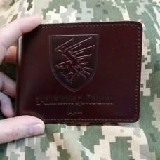 Обкладинка УБД 95 ОДШБр шкіра Prestige коричнева з люверсом