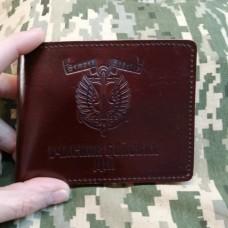 Обкладинка УБД Морська Піхота Semper Fidelis шкіра Prestige коричнева з люверсом