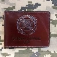 Обкладинка УБД Сухопутні Війська ЗСУ шкіра Prestige коричнева з люверсом