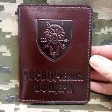 Обкладинка Посвідчення Офіцера Командування ССО шкіра Prestige коричнева з відділом для перепустки