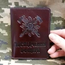 Обкладинка Посвідчення Офіцера Гірська Піхота шкіра Prestige коричнева з відділом для перепустки