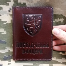 Обкладинка Посвідчення Офіцера 80 ОДШБр шкіра Prestige коричнева з відділом для перепустки