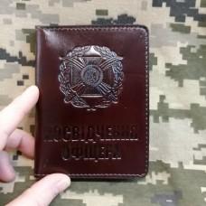 Обкладинка Посвідчення Офіцера Сухопутні Війська шкіра Prestige коричнева з відділом для перепустки