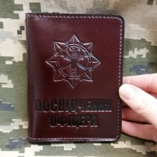 Обкладинка Посвідчення Офіцера Військова Служба Правопорядку ВСП шкіра Prestige коричнева з відділом для перепустки