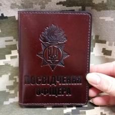 Обкладинка Посвідчення Офіцера  НГУ шкіра Prestige коричнева з відділом для перепустки