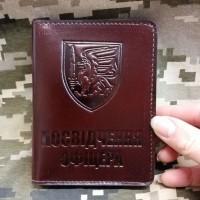 Обкладинка Посвідчення Офіцера 81 ОАеМБр шкіра Prestige коричнева з відділом для перепустки