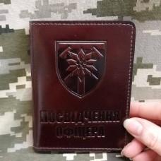 Обкладинка Посвідчення Офіцера 128 ОГШБр шкіра Prestige коричнева з відділом для перепустки