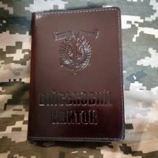 Обкладинка Військовий квиток Морська Піхота Semper Fidelis шкіра Prestige коричнева