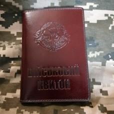 Обкладинка Військовий квиток ССО шкіра Prestige коричнева