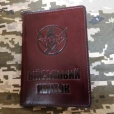 Обкладинка Військовий квиток  101 Окрема Бригада Охорони ГШ ЗСУ шкіра Prestige коричнева
