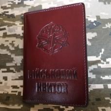 Обкладинка Військовий квиток Артилерія шкіра Prestige коричнева