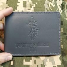 Купить Обкладинка УБД 73 МЦ СО сіра з люверсом в интернет-магазине Каптерка в Киеве и Украине