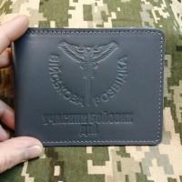 Обкладинка УБД Військова Розвідка сіра з люверсом