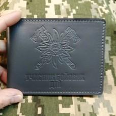 Обкладинка УБД Гірська Піхота сіра з люверсом